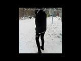 «Челкари» под музыку Noize MC - -Суицыд